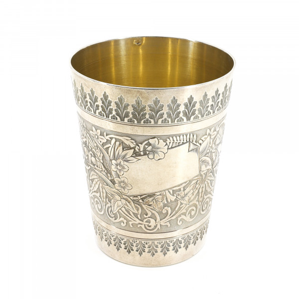 CUP OF SILVER